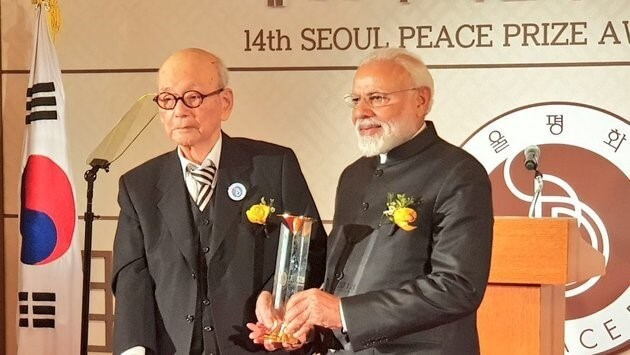 PM Narendra Modi awarded 2018 Seoul Peace Prize for 'Modinomics', 'furthering democracy in India'
