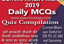 March 2019 current affairs pdf