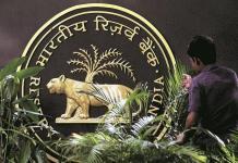 RBI to again go for $5-billion dollar-rupee swap auction on April 23