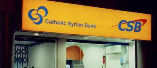 Catholic Syrian Bank plans to change name to 'CSB Bank Ltd' ahead of IPO