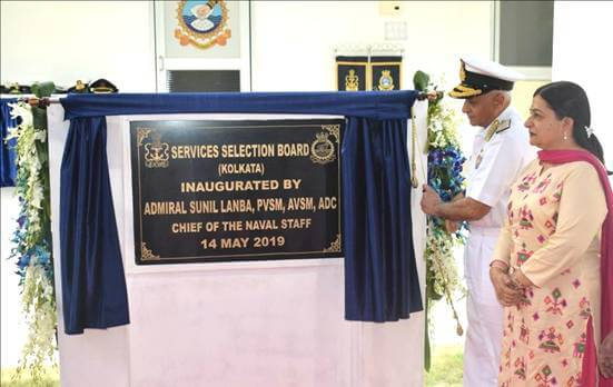 Indian Navy's Service Selection Board Inaugurated At Kolkata