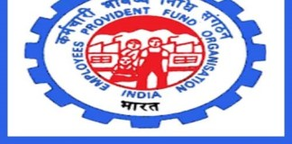 EPFO Recruitment 2019