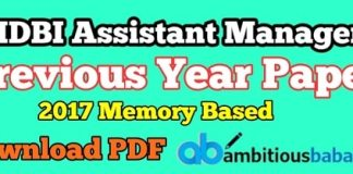 IDBI ASSISTANT MANAGER PREVIOUS YEAR PAPER