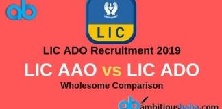 LIC AAO vs LIC ADO complete Comparison