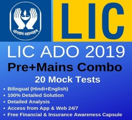 LIC ADO Combo Test Series