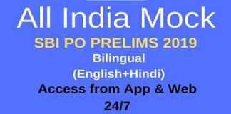 SBI PO PRE 2019 All india mock