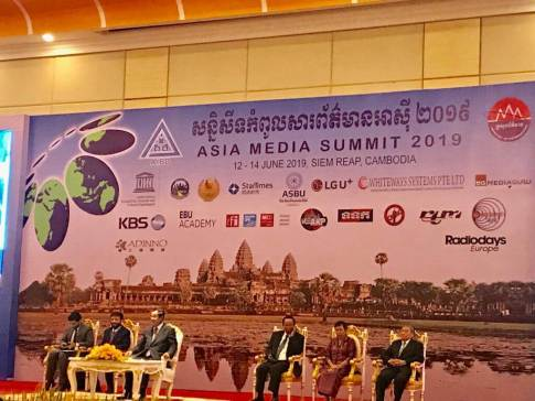 Asia Media Summit closes in Cambodia, calling for regulations against fake news, cyber-crimes