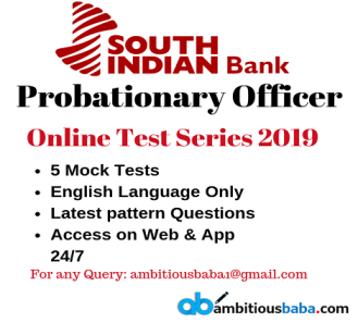 South indian bank po 2019 online test series