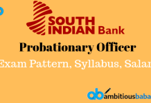 South Indian Bank po salary