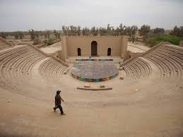 Ancient Iraq's city of Babylon designated UNESCO World Heritage Site