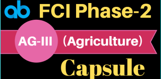 Agriculture Capsule blog banner