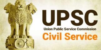 UPSC 2019