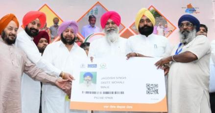 "Punjab Government launched ""Sarbat Sehat Bima Yojana"""