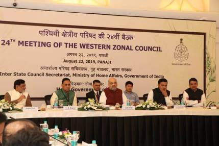 Shri Amit Shah chairs the 24th Meeting of Western Zonal Council at Panaji