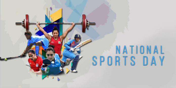 29 August: National Sports Day