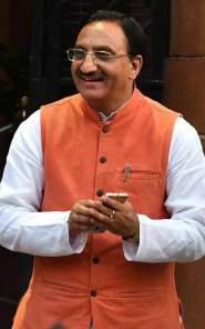 HRD Ministry launches NISHTHA scheme