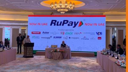 PM Modi launches RuPay card in UAE