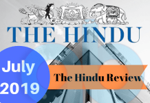 Blog banner July 2019 the hindu review