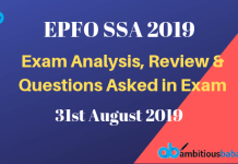 EPFO SSA exam Analysis