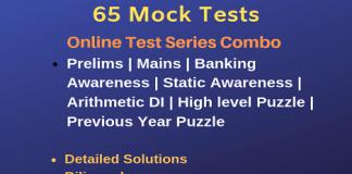 Best IBPS PO 2019 Online Test Series
