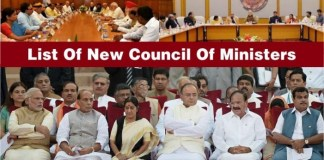 List-Of-New-Council-Of-Ministers 2019