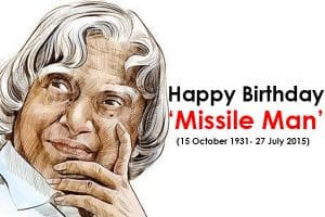 Nation pays homage Dr A P J Abdul Kalam (National Hero) on his birth anniversary