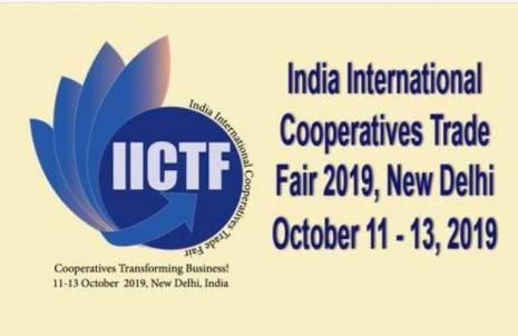 IICTF 2019 to be organised from 11 to 13 October in New Delhi