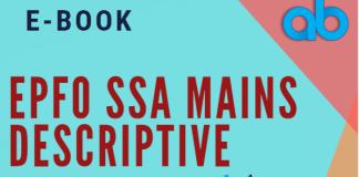 Blog EPFO SSA Mains Descriptive