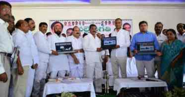 Rythu Mitra mobile app was launched to serve farmers
