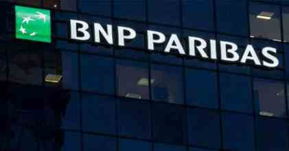 CCI approves merger of the BNP Paribas (BNPP) Mutual Fund and the Baroda (BOB) Mutual Fund