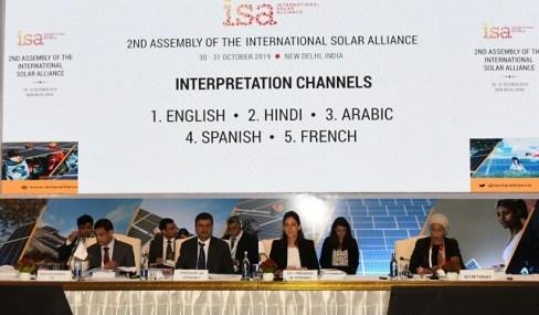 2nd International solar alliance 2019 held in New Delhi