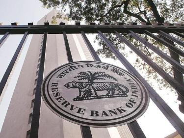RBI Panel Proposes Tighter Rules For Core Investment Companies headed by Tapan Ray