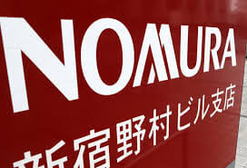 Japan's Nomura predicts 4.9% from 5.7 percent India GDP growth