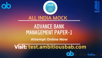 CAIIB All India Mock | Paper-1 | Advance Bank Management | Attempt Free Online Now