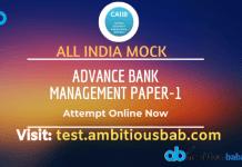 All India Mock Paper 1 CAIIB
