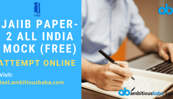 JAIIB All India Mock | Paper-2 | Attempt Free Online Now