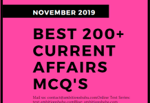 Blog Image Top 200+ Current affairs MCQ's