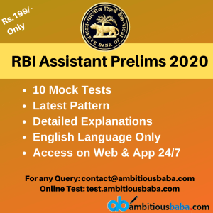 RBI Assistant Prelims 2020
