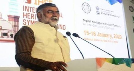 Prahlad Singh Patel inaugurated the exhibition on Indian Heritage in Digital Space