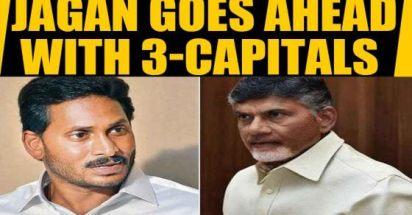 Andhra Pradesh Cabinet clears the Proposal for three capitals: Visakhapatnam, Amaravati, Kurnool