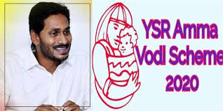 AP CM Jagan Mohan Reddy launches Rs 6,318 cr 'Amma Vodi' scheme for indigent mothers