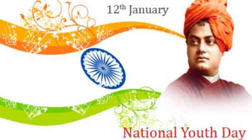 12th January: National Youth Day
