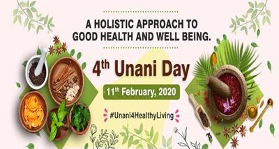 11th February: World Unani Day