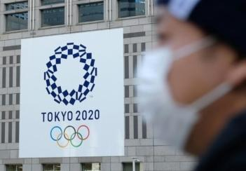 Tokyo 2020 Olympics officially postponed until 2021