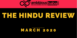 Blog The Hindu Review March 2020