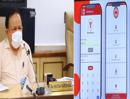 Health minister Harsh Vardhan launches mobile app 'eBloodServices' to order blood