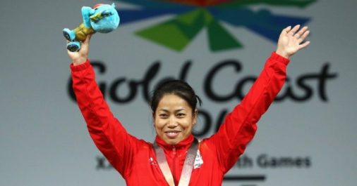 Dope-cleared Sanjita Chanu to finally get Arjuna award for 2018
