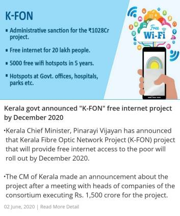"Kerala govt announced ""K-FON"" free internet project by December 2020"