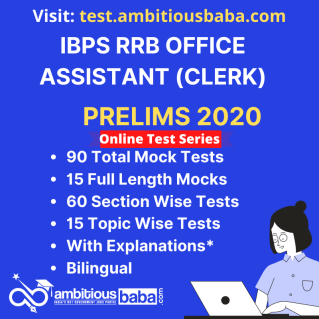 RRB Clerk Test Series