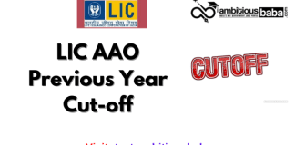 LIC AAO previous Year Cut-off